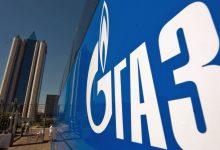 Photo of «Газпром» оценил поставки газа в Беларусь в 2020 году в $2,69 млрд
