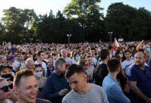Photo of В Киевском сквере в Минске звучала песня «Перемен»