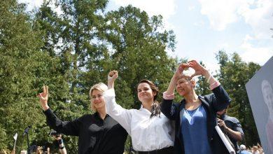 Photo of Тихановская отказалась от митинга в парке Дружбы народов 6 августа