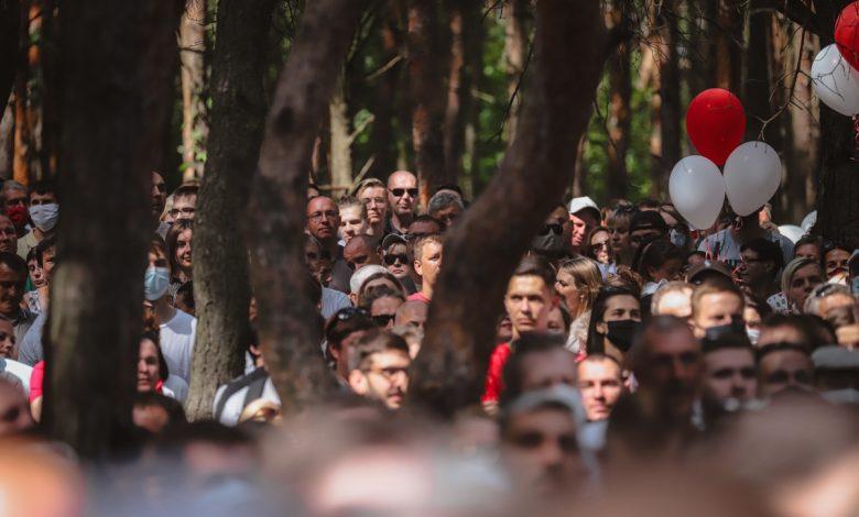 Митинг Тихановской в Минске 6 августа может не состояться