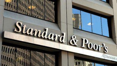 Photo of S&P изменило прогноз кредитного рейтинга Беларуси на негативный