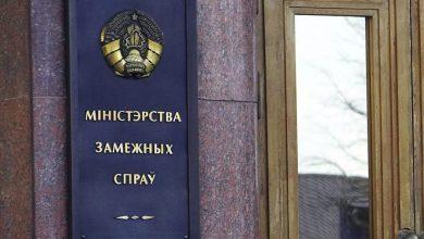 Photo of Беларусь заявила об агрессивном характере резолюции Европарламента