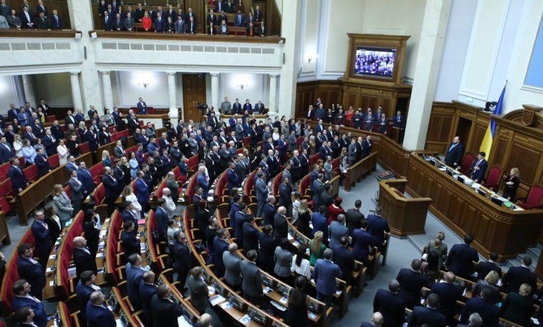 Верховная рада Украины не признала итоги президентских выборов в Беларуси