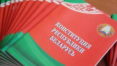 Photo of Предложения по изменениям в Конституцию продолжат принимать и после 25 октября