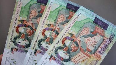 Photo of В сентябре средняя зарплата в Беларуси потеряла 11,9 рубля