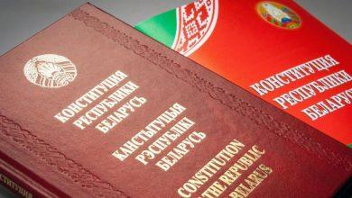 Photo of Опубликованный проект поправок в Конституцию оказался предложениями от ФПБ