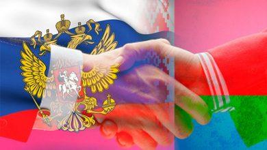 Photo of Заседание коллегий министерств культуры Беларуси и России пройдет 26 ноября в Минске