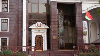 Photo of Офис Почетного консульства Беларуси в Львове приостановил работу из-за коронавируса
