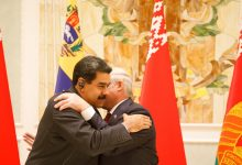 Photo of Глава дипломатии ЕС сравнил Лукашенко с Мадуро