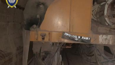Photo of Погиб рабочий в одной из шахт «Беларуськалия»