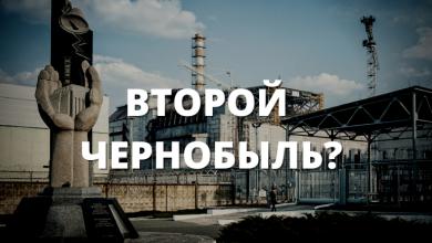 Photo of Главные мифы о БелАЭС, в которые мы верим до сих пор