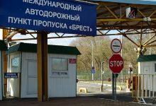 Photo of Россиянин предстанет перед судом за попытку ввоза наркотиков и психотропов в Беларусь