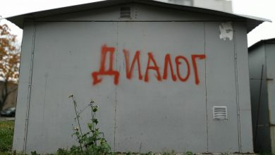 Photo of Диалог власти и оппозиции: вариантов много или варианта нет?