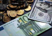 Photo of Белорусский рубль на торгах 25 ноября ослаб к трем основным валютам
