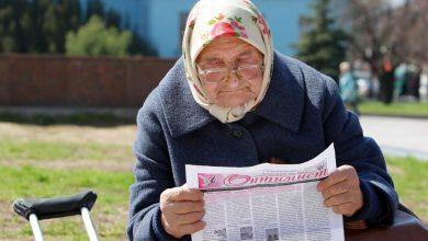 Photo of РУП «Белпочта» досрочно выплатит пенсии в ноябре