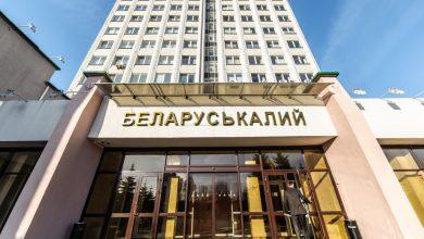 Photo of Литва не поддержала призыв Тихановской к санкциям против «Беларуськалия»