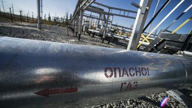 Photo of Беларусь и Россия подписали протокол о ценах на природный газ на 2021 год
