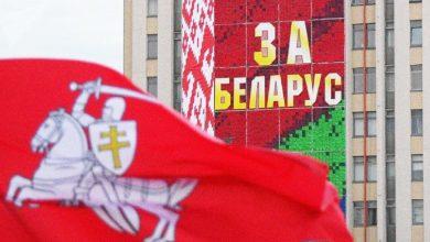 Photo of За вывешивание БЧБ-флага грозит административная ответственность