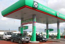 Photo of Автомобильное топливо в Беларуси дорожает на одну копейку с 21 января