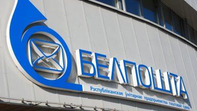 Photo of Пенсии и пособия за 7 января «Белпочта» выплатит досрочно