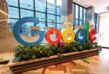 Photo of Google угрожает отключить интернет-поиск в Австралии, чтобы не платить за контент местным СМИ