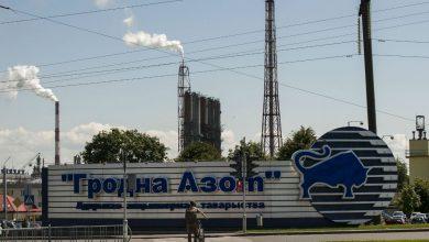 Photo of Бывший вице-премьер Игорь Ляшенко согласован на должность гендиректора «Гродно Азота»