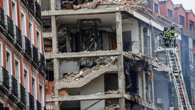 Photo of В центре Мадрида прогремел сильный взрыв, есть погибшие