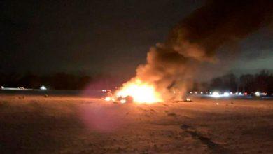 Photo of Военный вертолет потерпел крушение в США