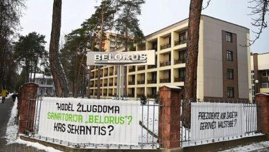 Photo of Работники санатория «Беларусь» просят помощи у литовских властей и Тихановской