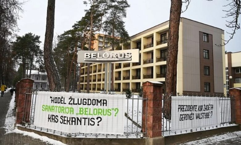 Работники санатория «Беларусь» просят помощи у литовских властей и Тихановской