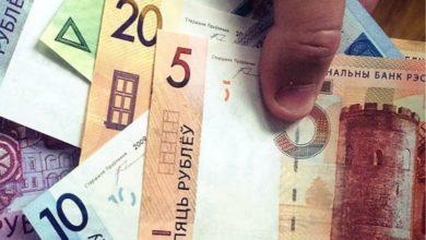 Photo of В Минске администратор магазина присвоил около Br10 тыс. и потратил их на азартные игры