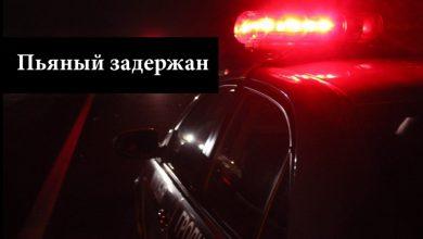 Photo of В Гродно пьяный водитель пытался убежать от ГАИ