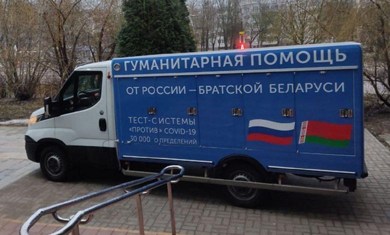 Россия передала 300 наборов тест-систем для диагностики COVID-19