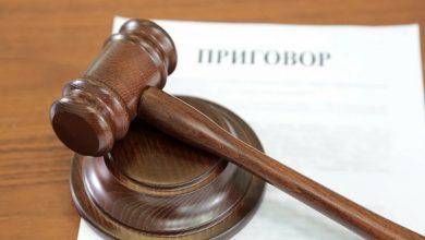 Photo of Жителя Толочинского района приговорили к 14 годам колонии за убийство знакомого
