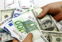 Photo of Белорусский рубль на торгах БВФБ 21 января укрепился к трем основным валютам