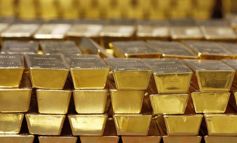 золотовалютные резервы, ЗВР