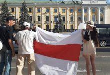 Photo of 887 белорусских историков подписали заявление в защиту БЧБ-флага