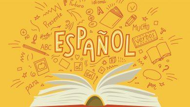 Photo of Самоизоляция – хорошая возможность начать изучать испанский