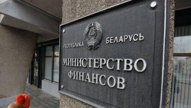Photo of Глава Минфина прокомментировал призывы оппозиции к инвестфондам продавать белорусские евробонды