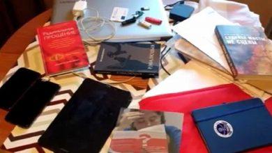 Photo of МВД прокомментировало обыски у активистов незарегистрированных организаций и БАЖ