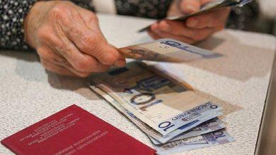 Photo of Минтруда Беларуси рассказали о нововведениях для пенсионеров