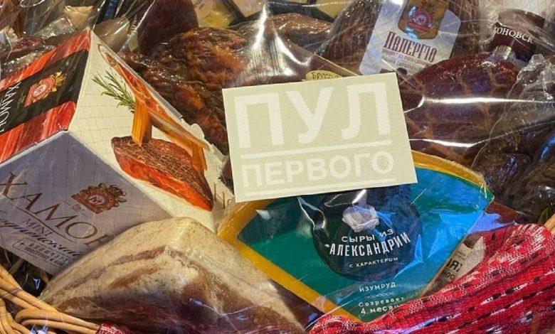 Лукашенко подарил Путину белорусские хамон и пармезан