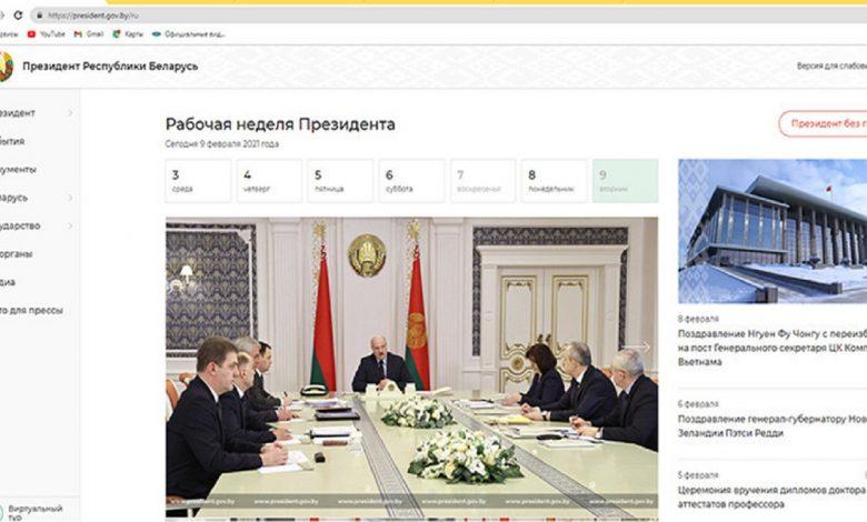 Представлен новый официальный интернет-портал Президента Беларуси