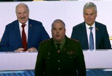 Photo of Лукашенко подписал указ о награждении