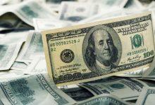 Photo of На торгах 26 февраля доллар подорожал, евро и российский рубль подешевели