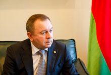 Photo of Макей: Беларусь и РФ постепенно уходят от «бухгалтерского принципа» в отношениях