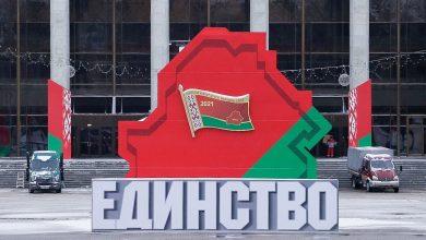Photo of Год народного единства: реально ли сплотить белорусов?