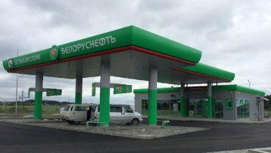 Photo of Автомобильное топливо в Беларуси с 30 марта дорожает на 1 копейку