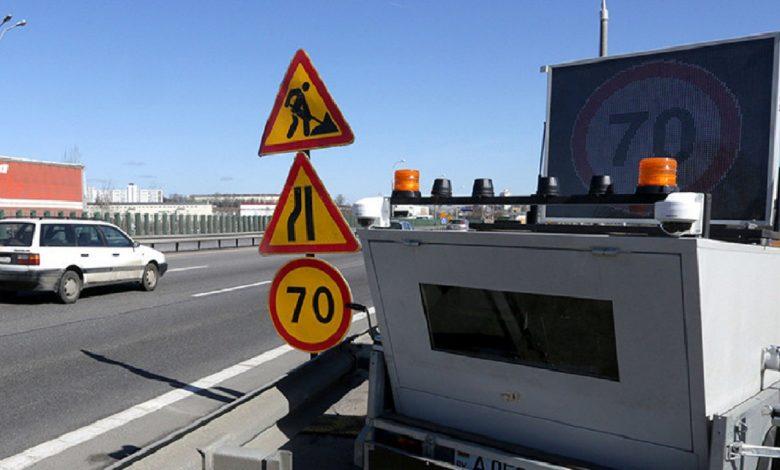 ГАИ назвала места установки мобильных датчиков контроля скорости в Минске