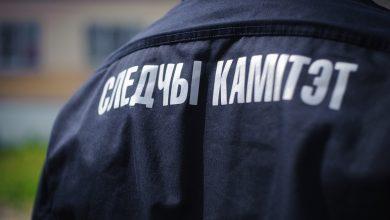 Photo of В лесу найдено тело офицера одной из воинских частей Гомельского гарнизона